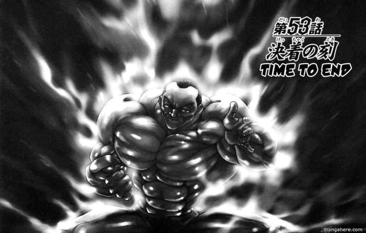 Baki - Son Of Ogre 53 Page 1