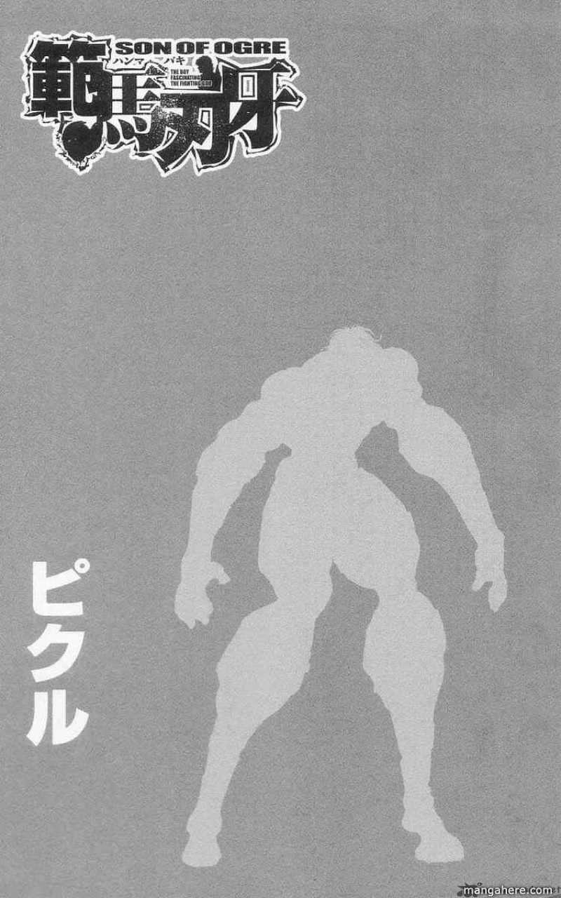 Baki - Son Of Ogre 92 Page 2