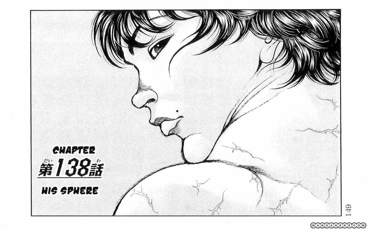 Baki - Son Of Ogre 138 Page 1