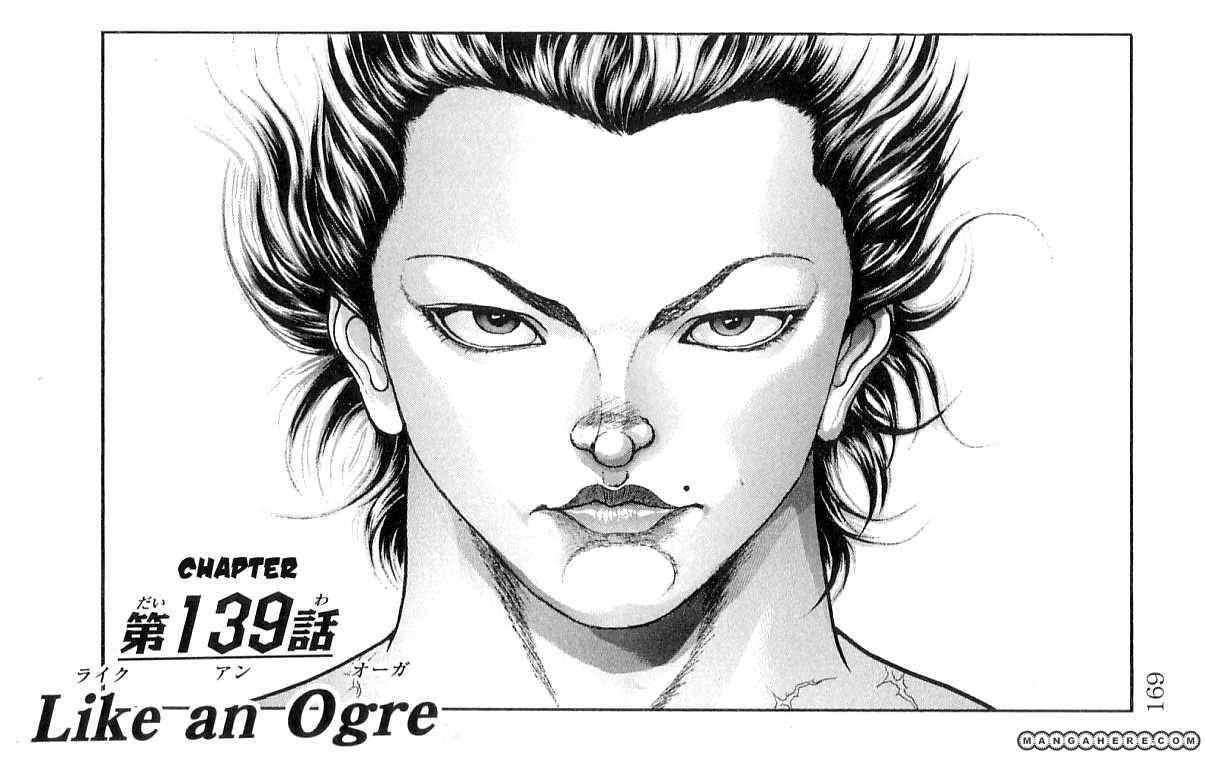 Baki - Son Of Ogre 139 Page 1