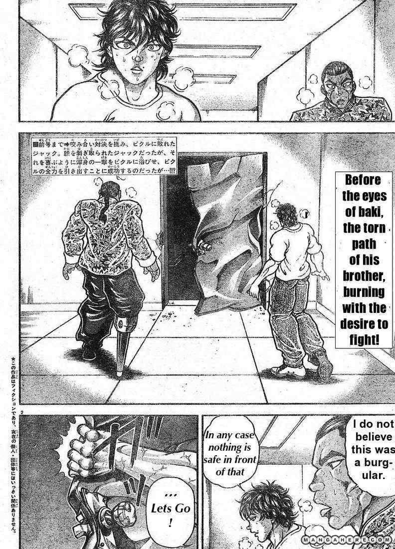 Baki - Son Of Ogre 142 Page 2