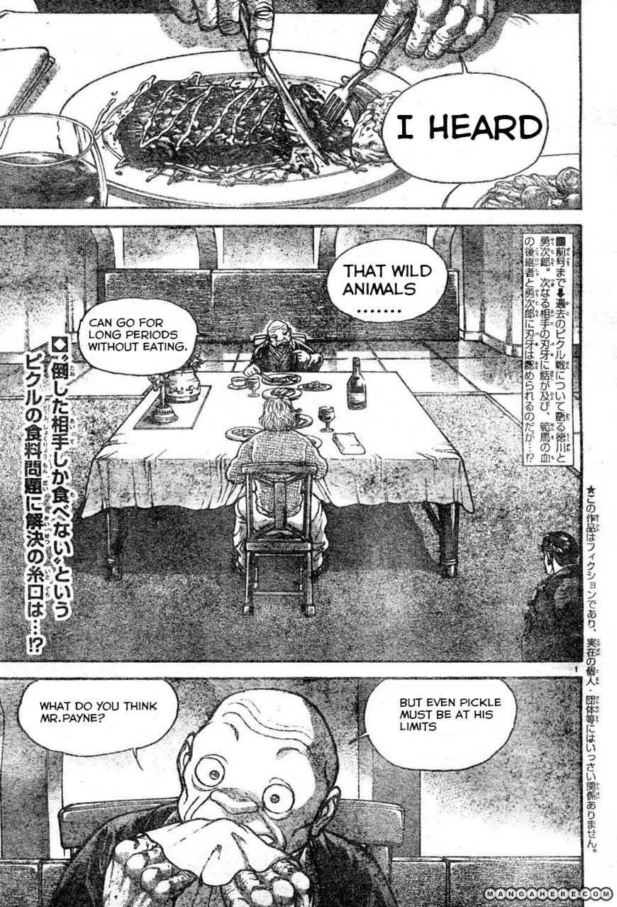 Baki - Son Of Ogre 155 Page 1