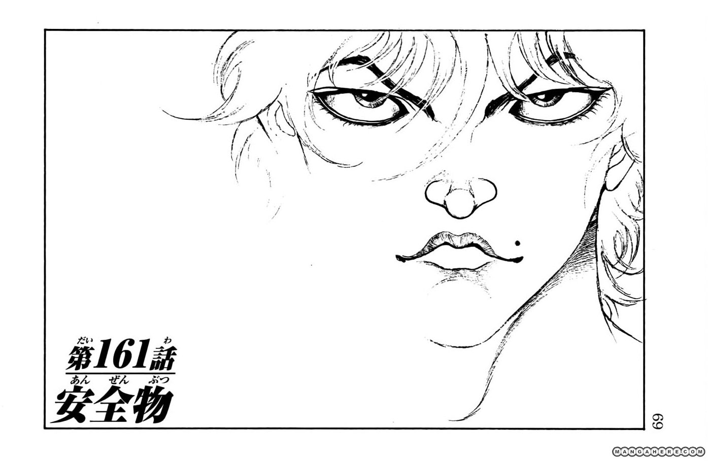 Baki - Son Of Ogre 161 Page 2