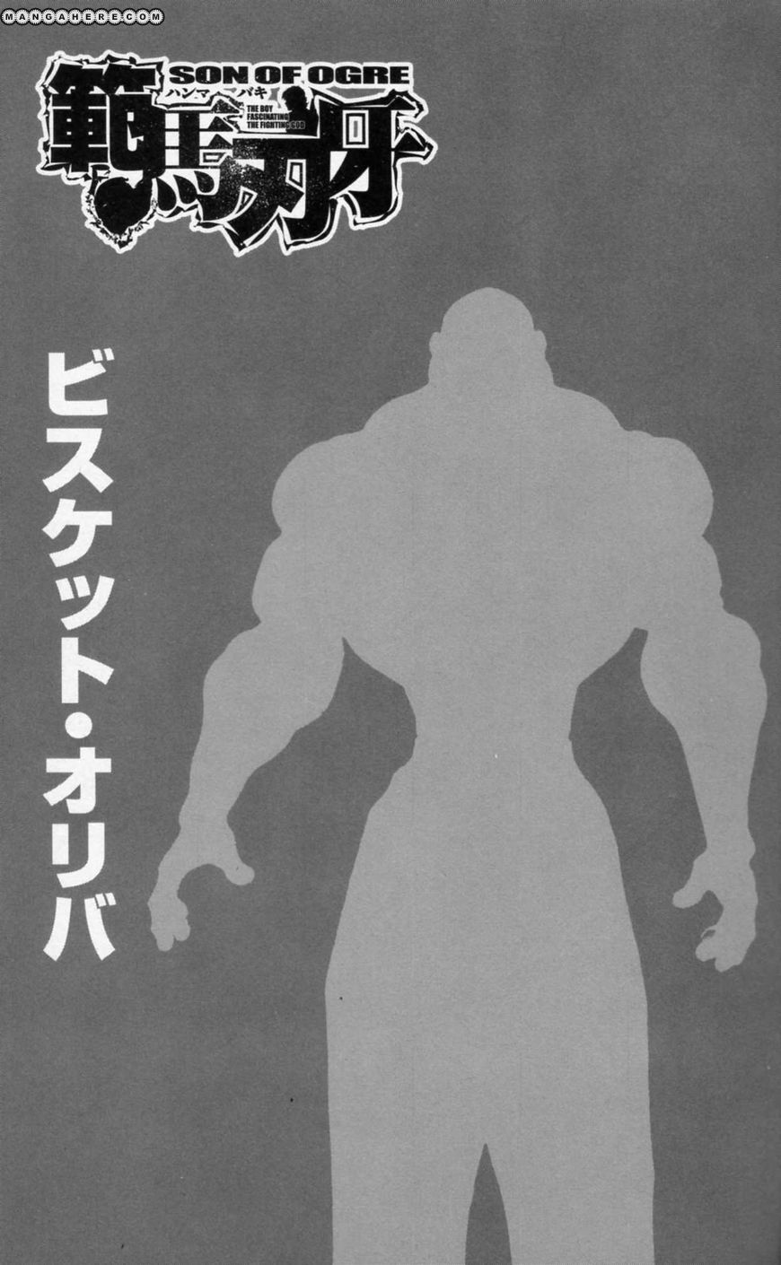 Baki - Son Of Ogre 177 Page 2
