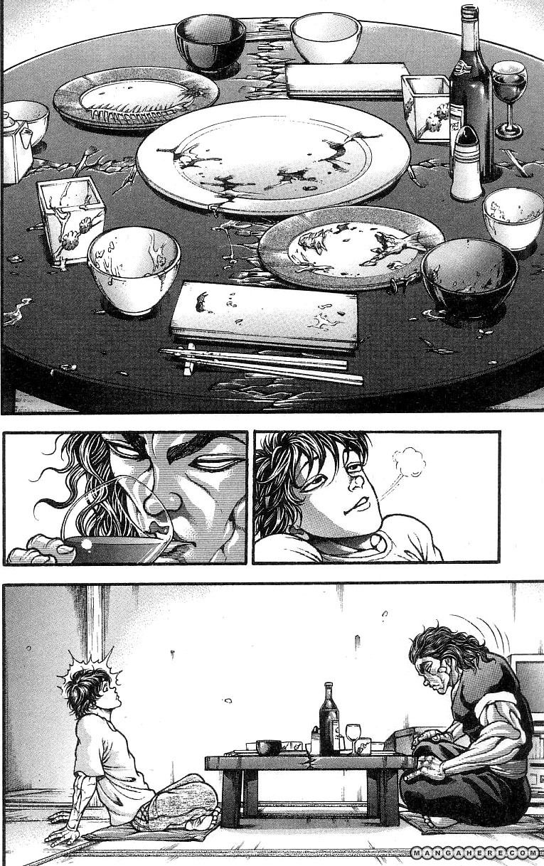 Baki - Son Of Ogre 247 Page 2