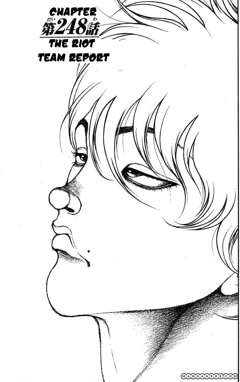Baki - Son Of Ogre 248 Page 1