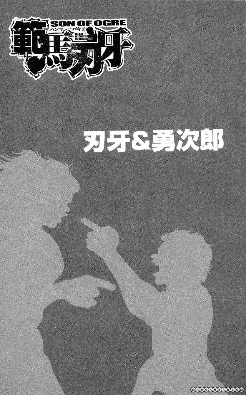 Baki - Son Of Ogre 264 Page 2