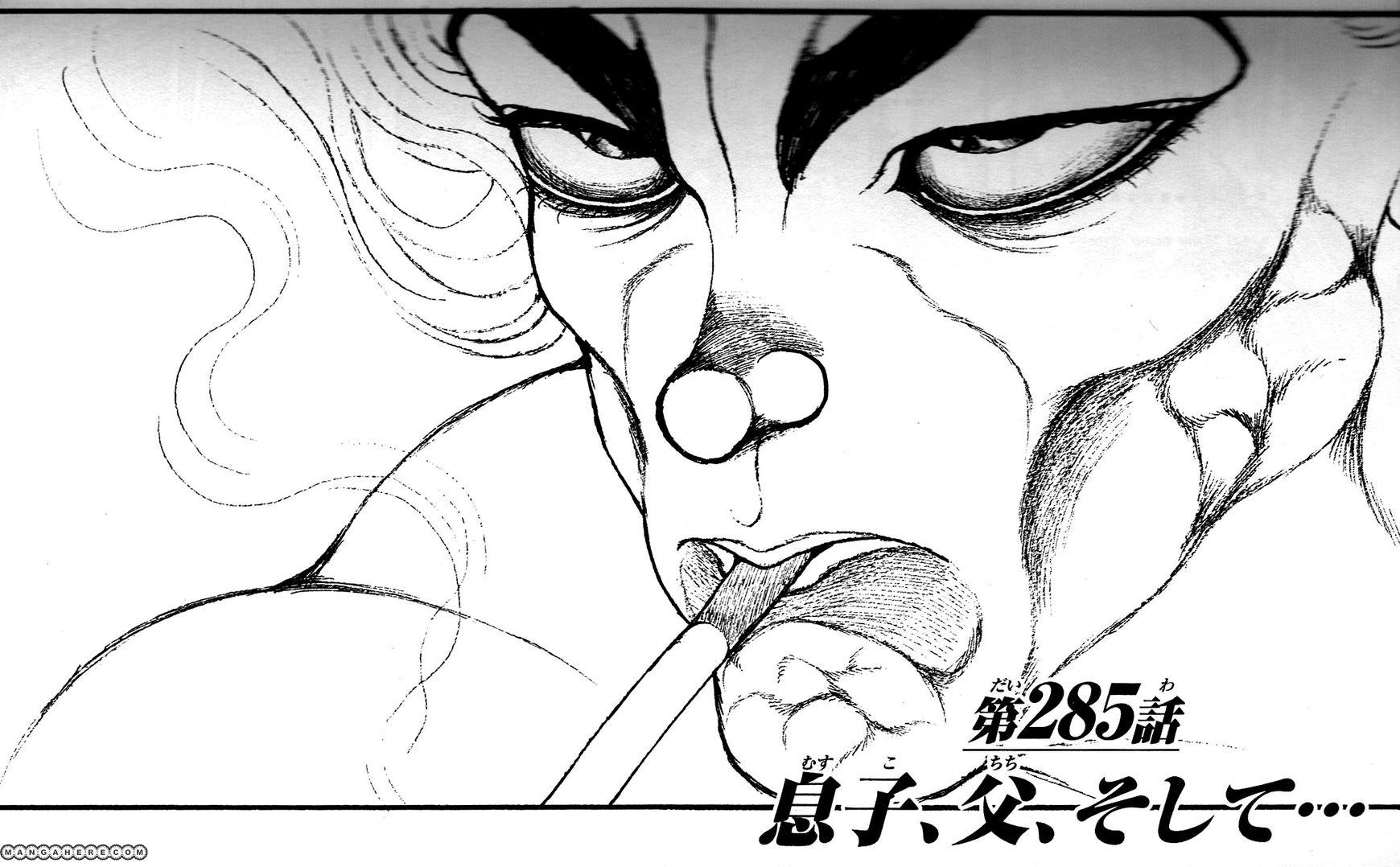 Baki - Son Of Ogre 285 Page 1