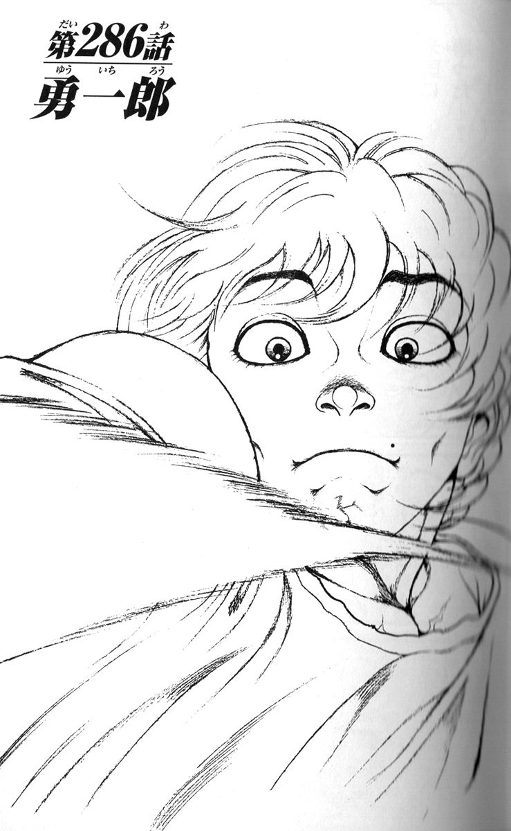 Baki - Son Of Ogre 286 Page 1