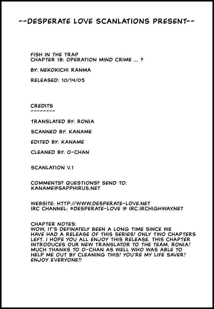 Osakana wa Ame no Naka 18 Page 1