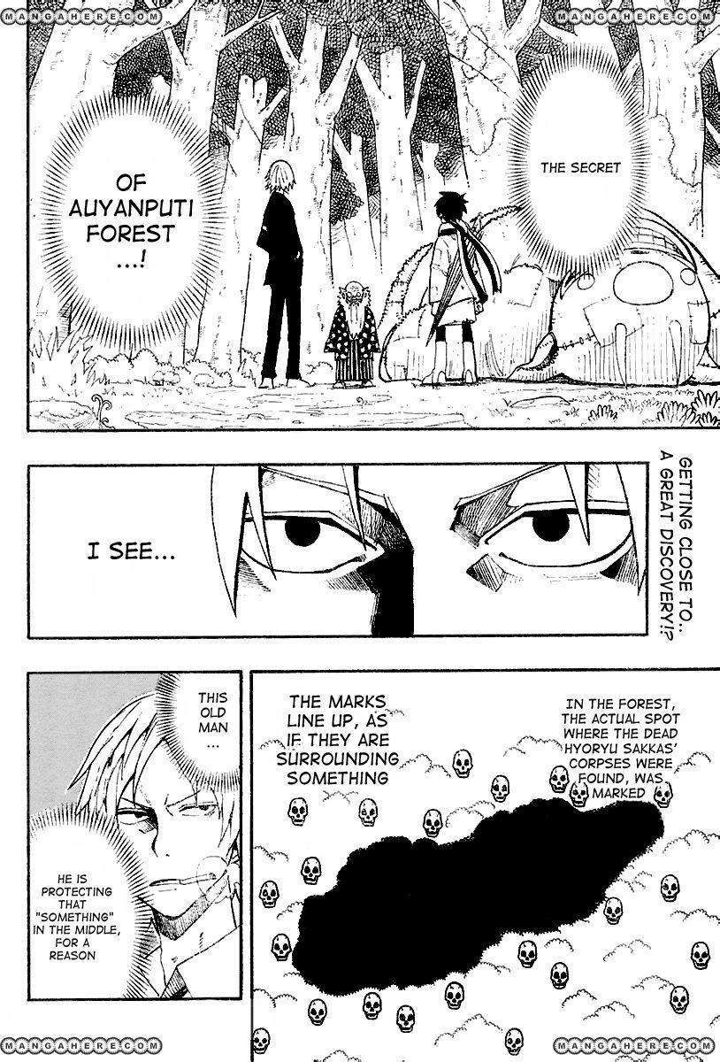 Tsugihagi Hyoryu Sakka 6 Page 2