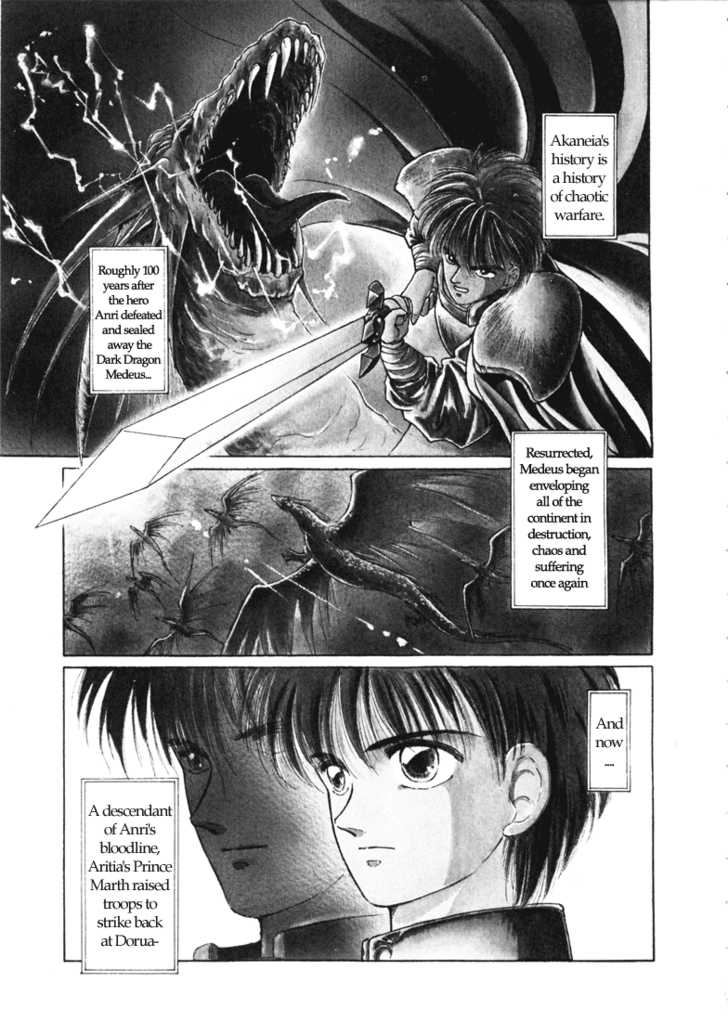 Fire Emblem: Ankokuryuu to Hikari no Ken 3 Page 2