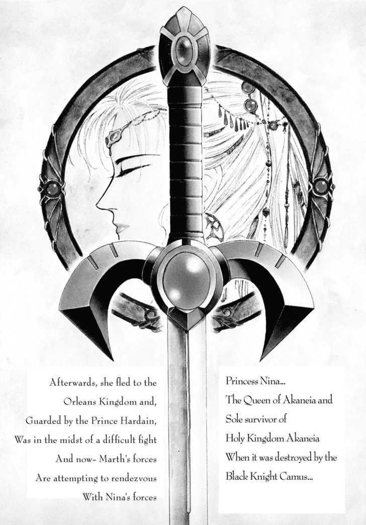 Fire Emblem: Ankokuryuu to Hikari no Ken 8 Page 1