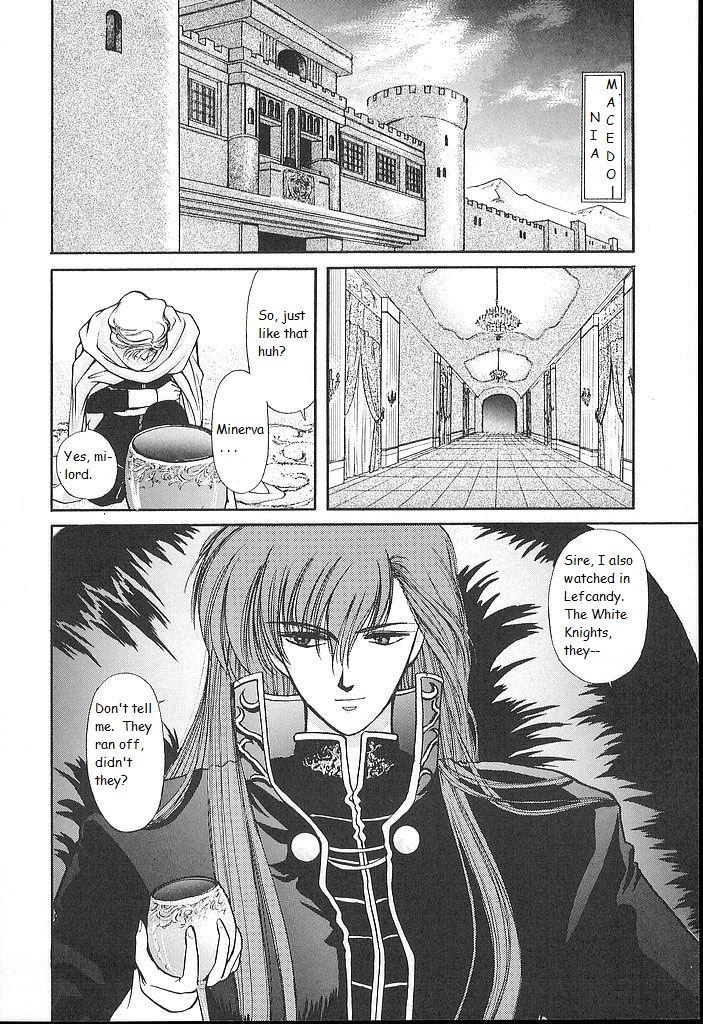 Fire Emblem: Ankokuryuu to Hikari no Ken 17 Page 2