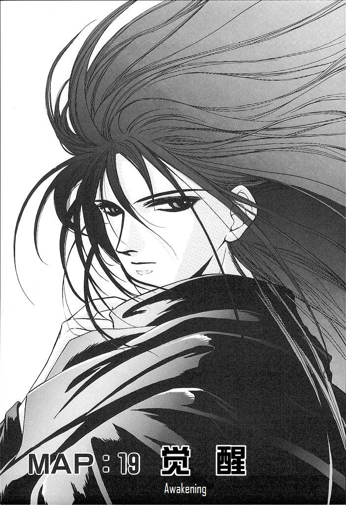 Fire Emblem: Ankokuryuu to Hikari no Ken 19 Page 1