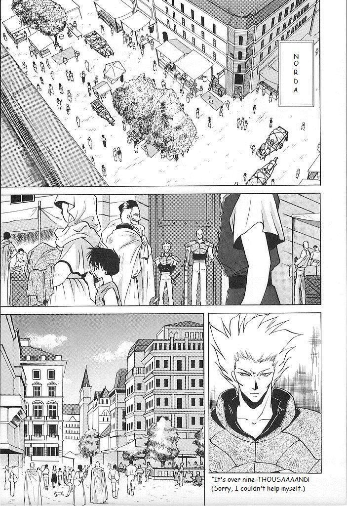 Fire Emblem: Ankokuryuu to Hikari no Ken 24 Page 2