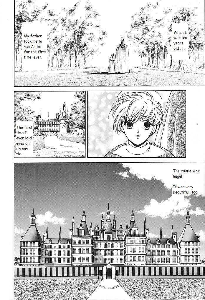 Fire Emblem: Ankokuryuu to Hikari no Ken 30.5 Page 2