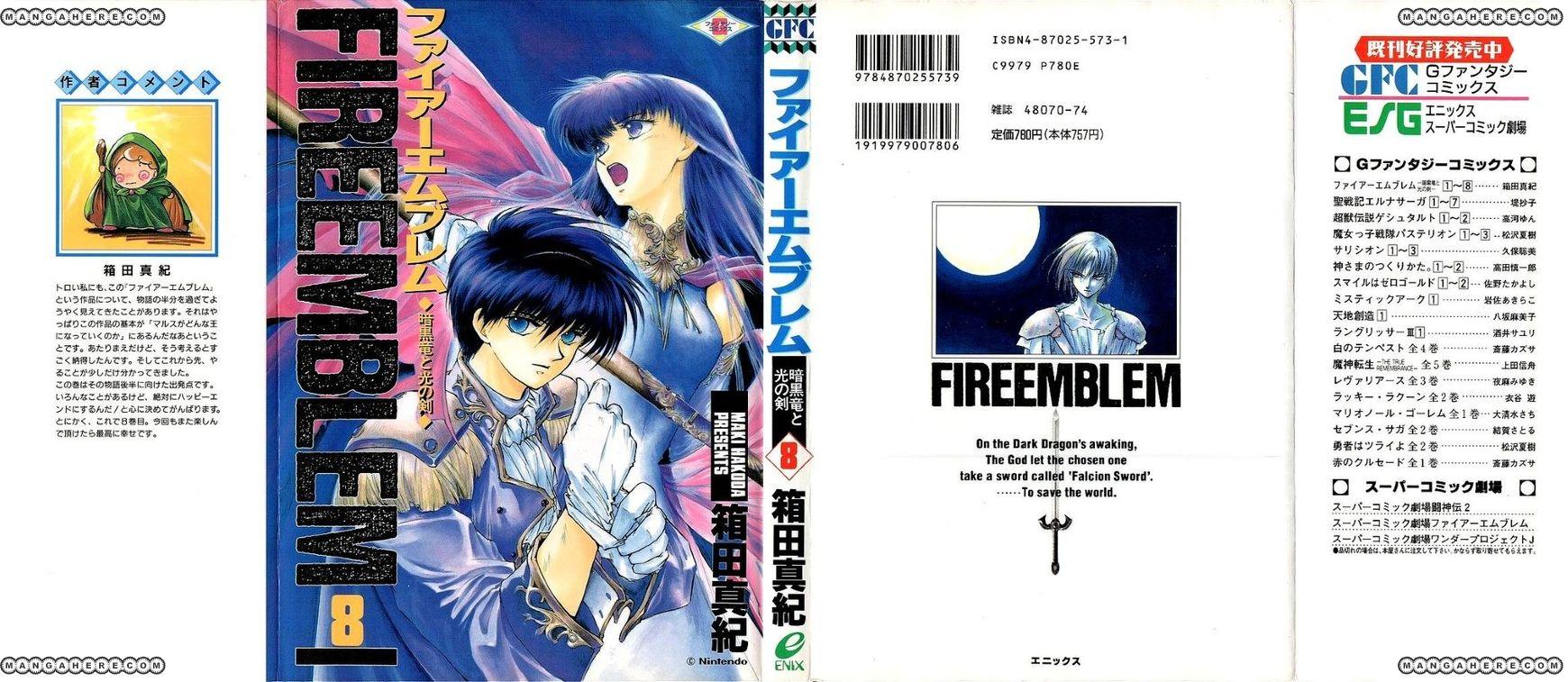 Fire Emblem: Ankokuryuu to Hikari no Ken 36 Page 1
