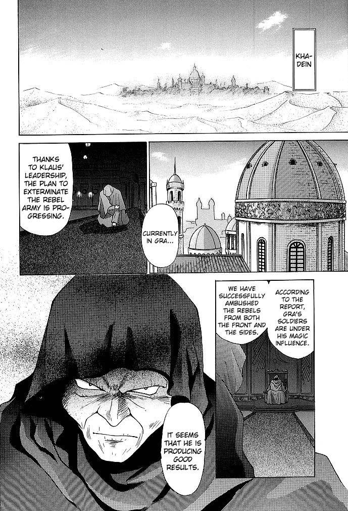 Fire Emblem: Ankokuryuu to Hikari no Ken 42 Page 2