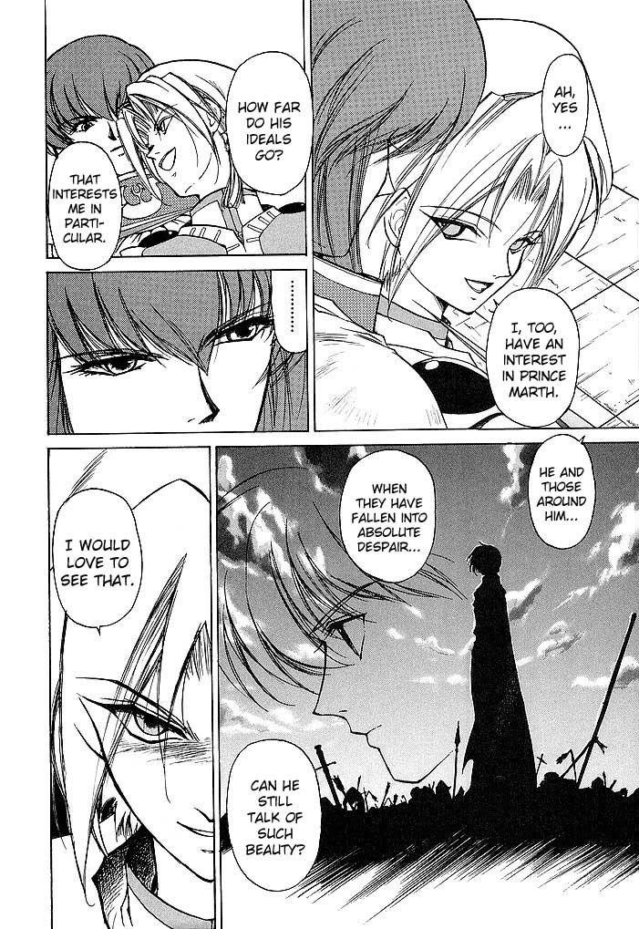 Fire Emblem: Ankokuryuu to Hikari no Ken 43 Page 4