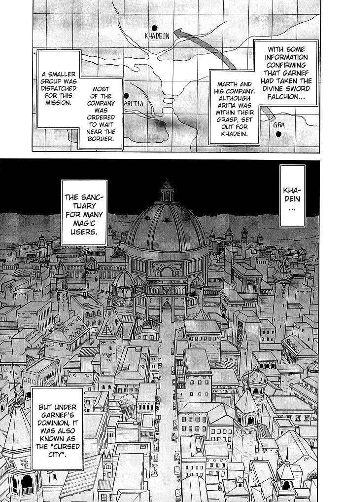 Fire Emblem: Ankokuryuu to Hikari no Ken 47 Page 3