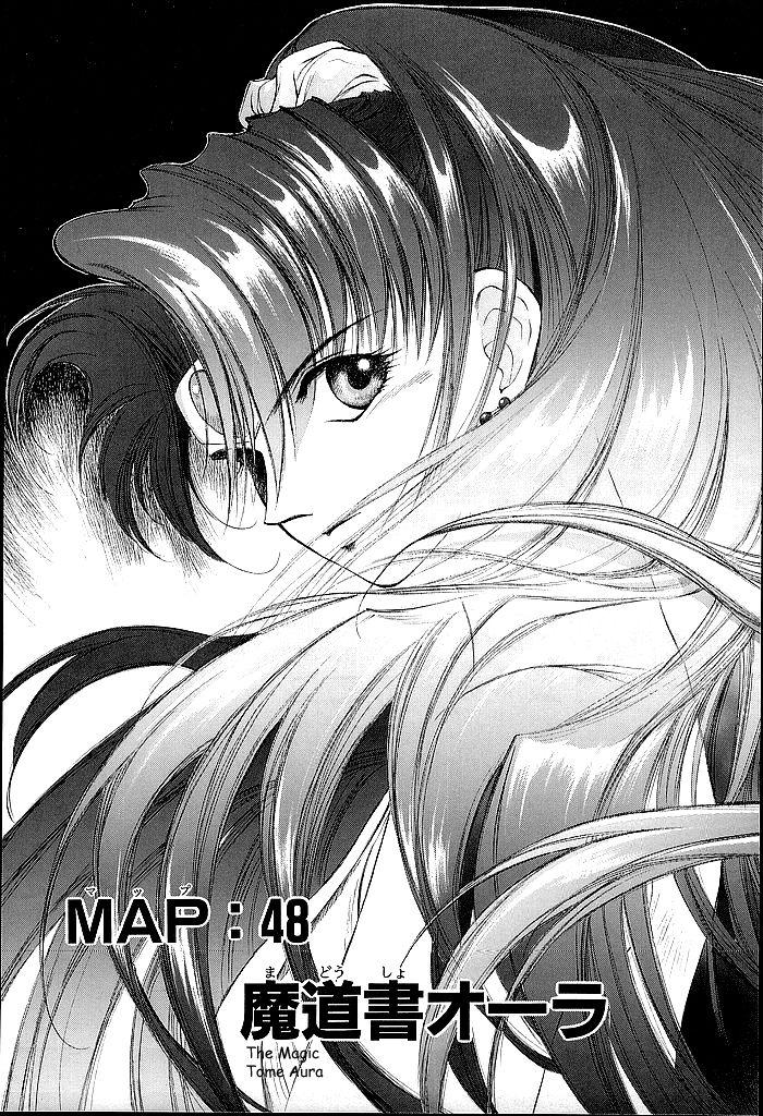 Fire Emblem: Ankokuryuu to Hikari no Ken 48 Page 1