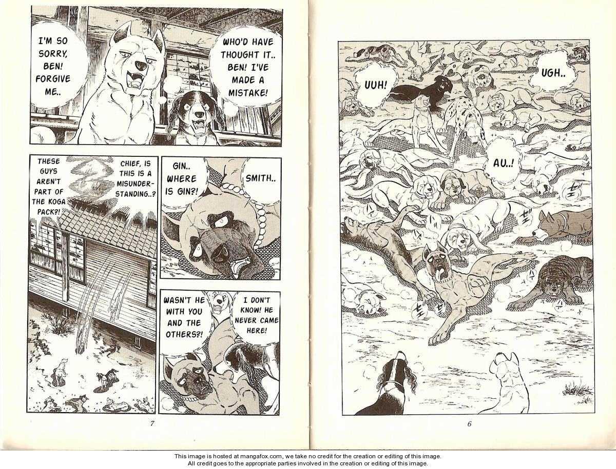 Ginga Nagareboshi Gin 2 Page 2