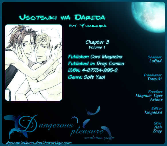 Usotsuki wa Dareda 3 Page 2