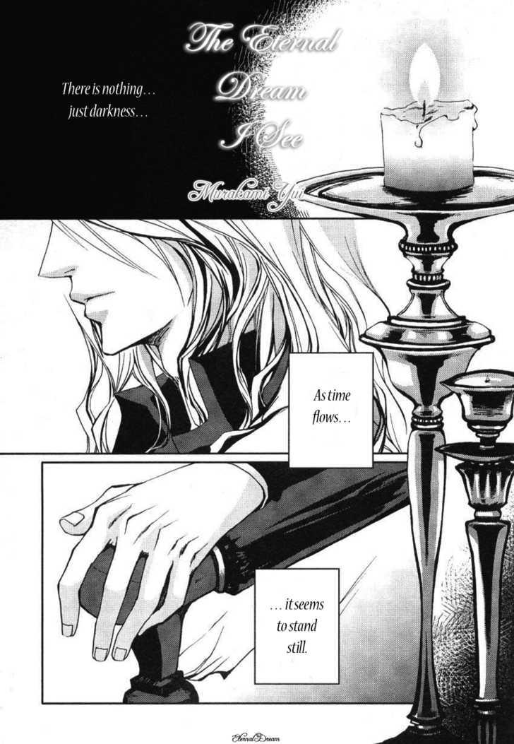 Eien no Aida ni Miru Yume 0 Page 2