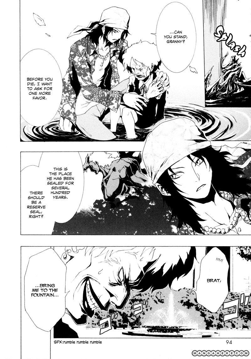 Ga-Rei 11 Page 2