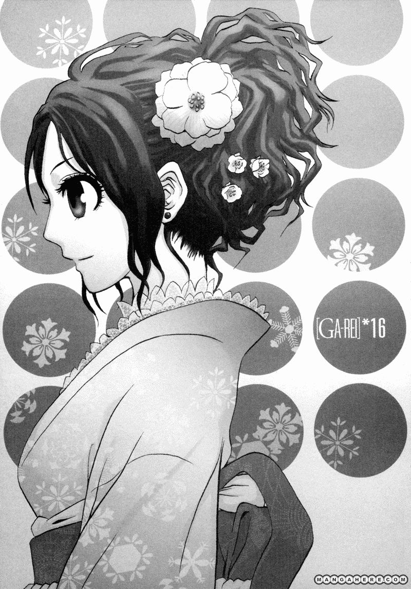 Ga-Rei 16 Page 2