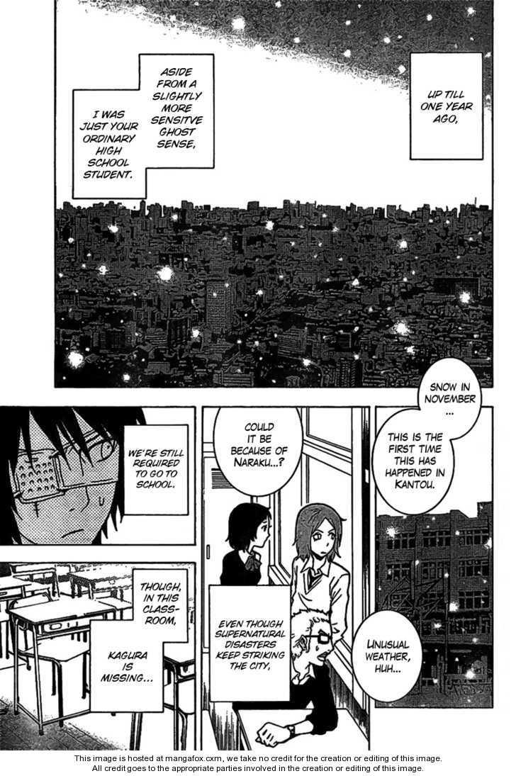 Ga-Rei 41 Page 3