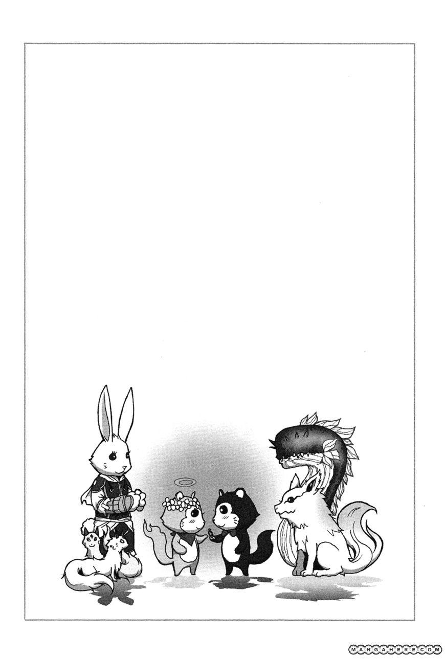 Ga-Rei 52.5 Page 2