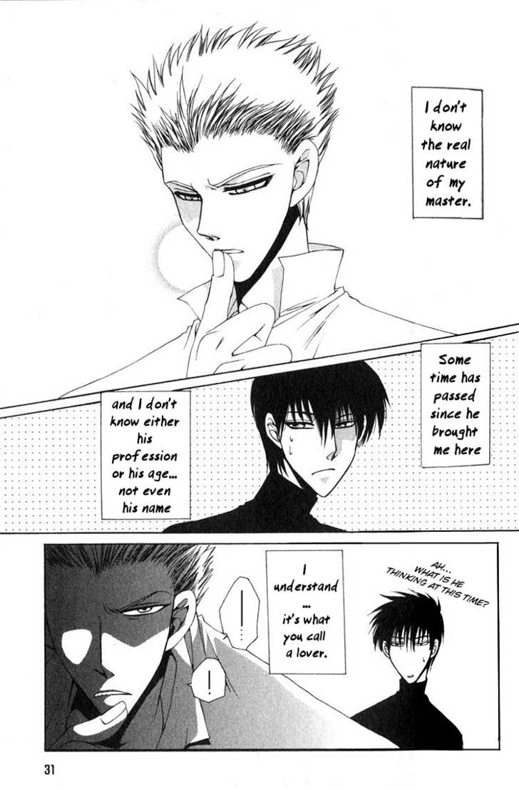 Aijin Ichimanyen 2 Page 3