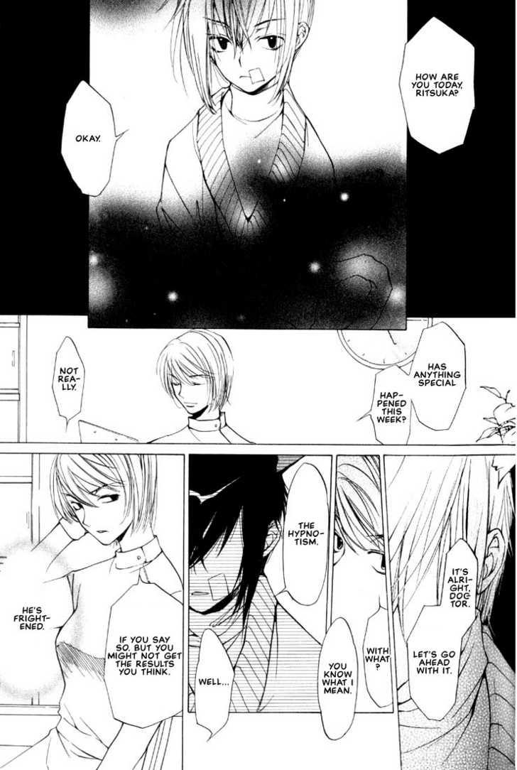Loveless 2 Page 1