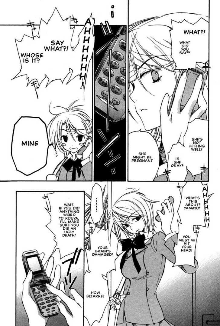 Loveless 5 Page 3