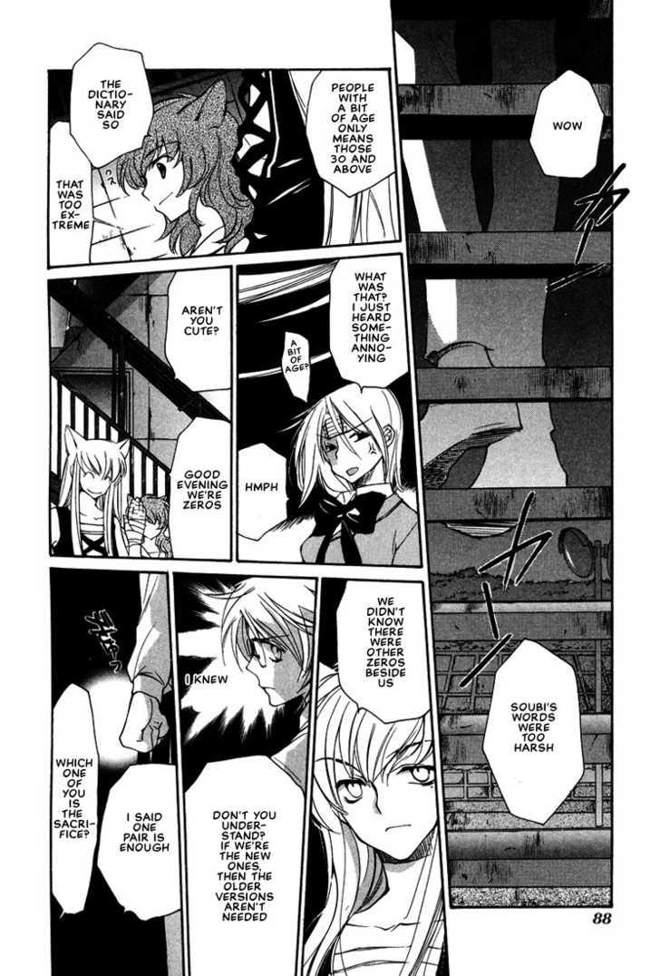 Loveless 6 Page 5