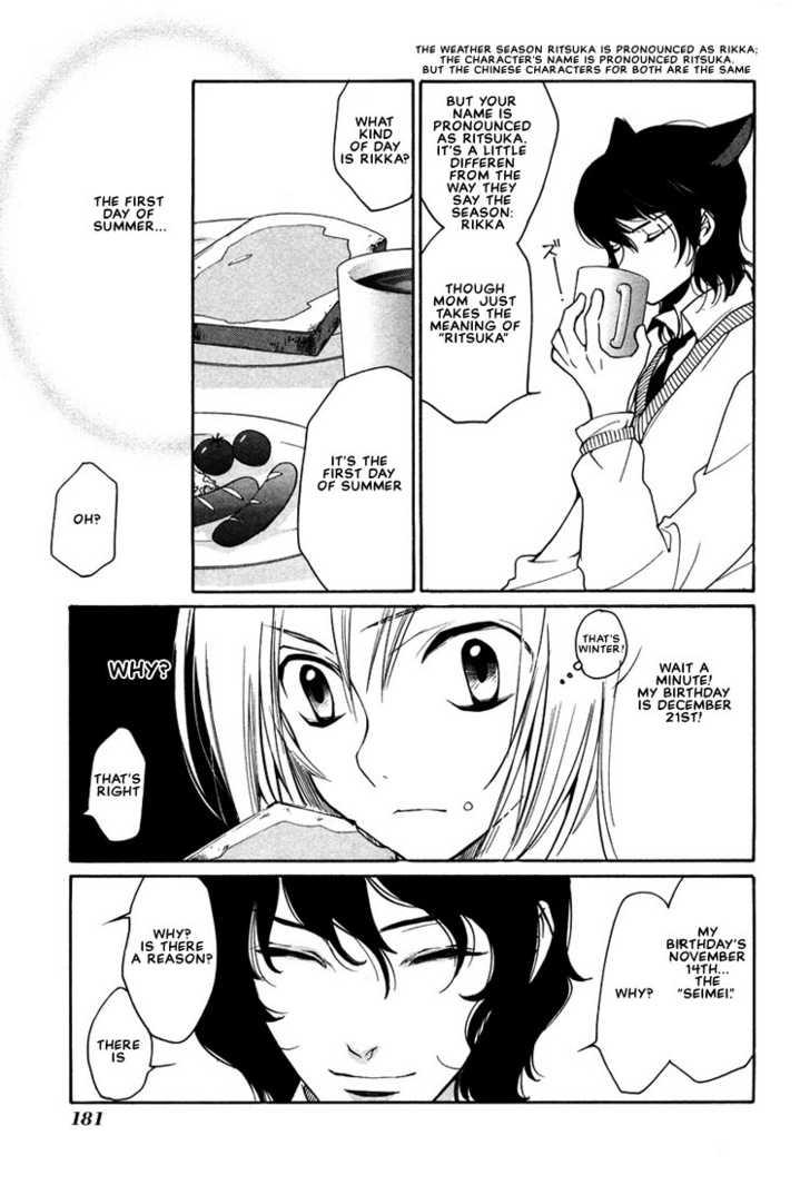 Loveless 10 Page 3