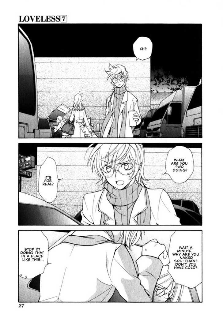 Loveless 2 Page 3