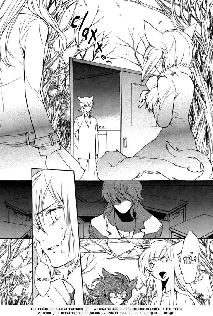 Loveless 17 Page 3