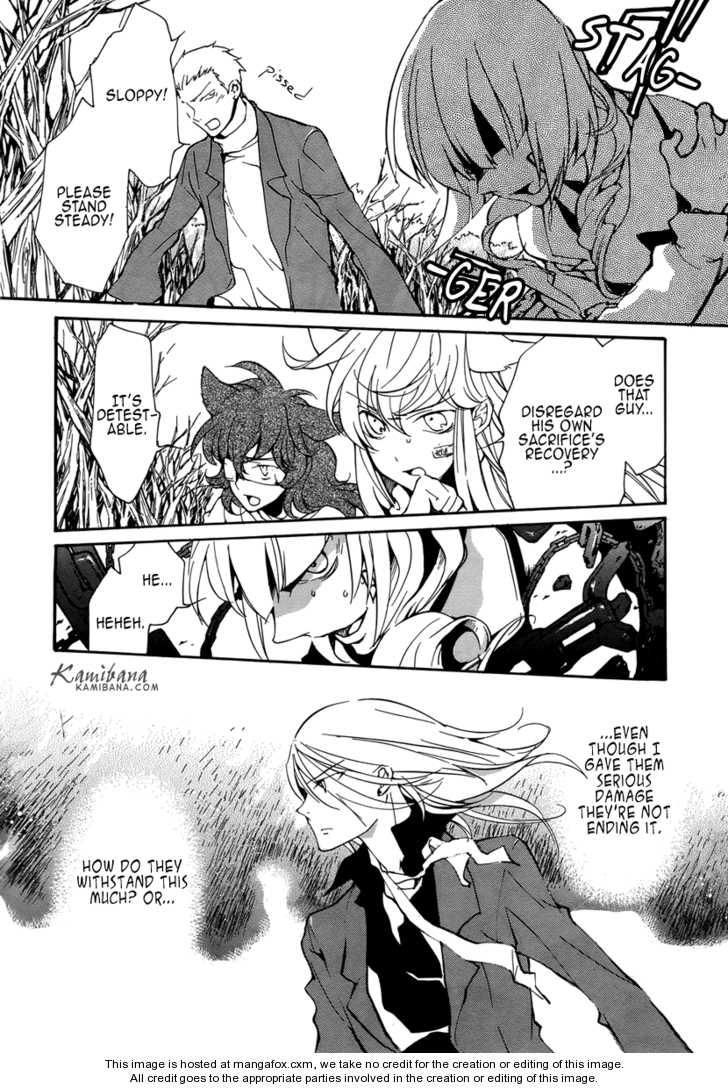 Loveless 19 Page 3