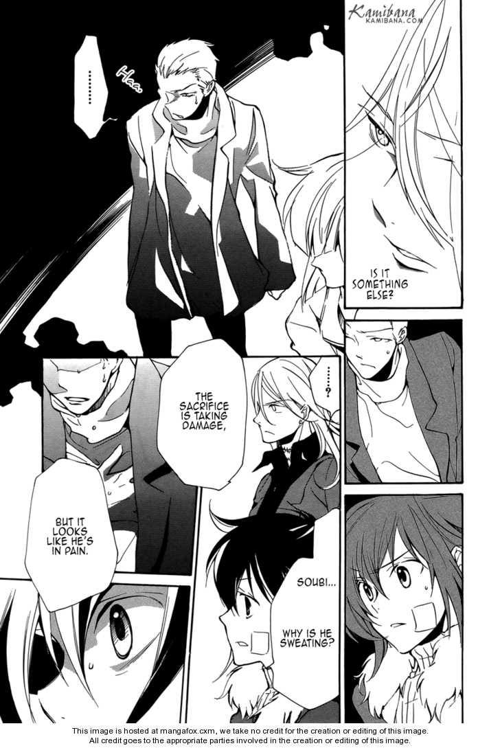 Loveless 19 Page 4
