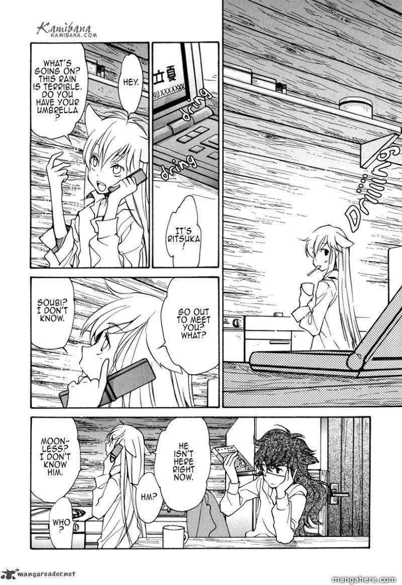 Loveless 92 Page 4