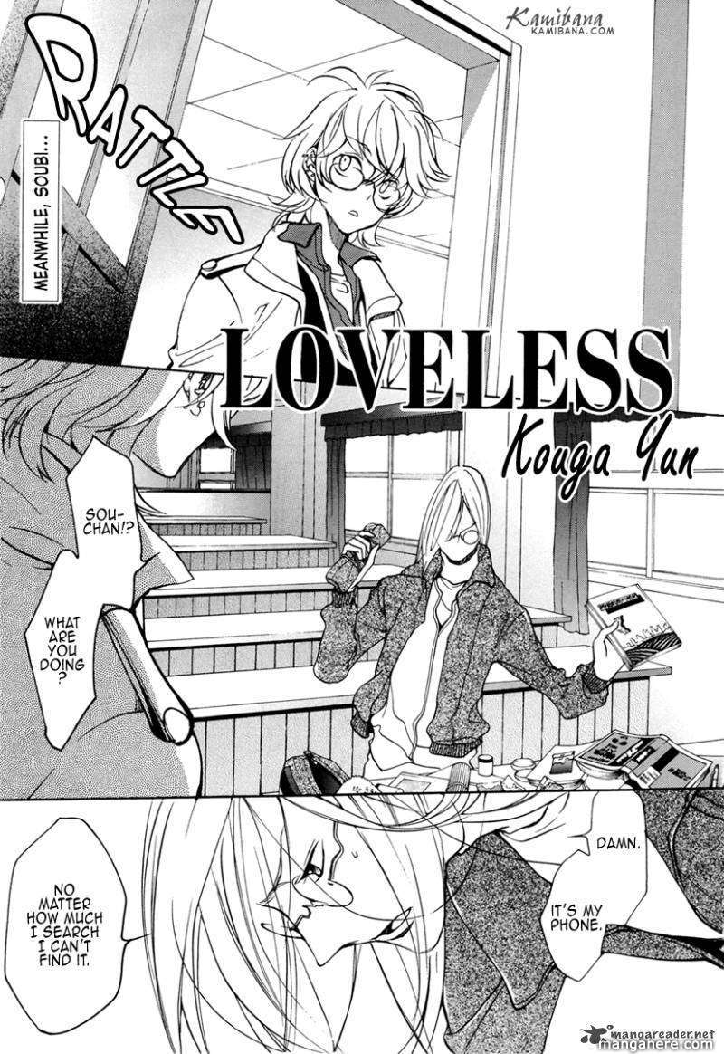 Loveless 93 Page 1