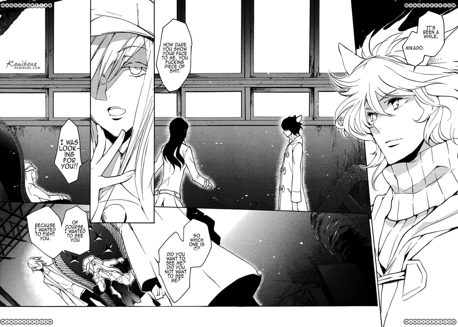 Loveless 106 Page 2