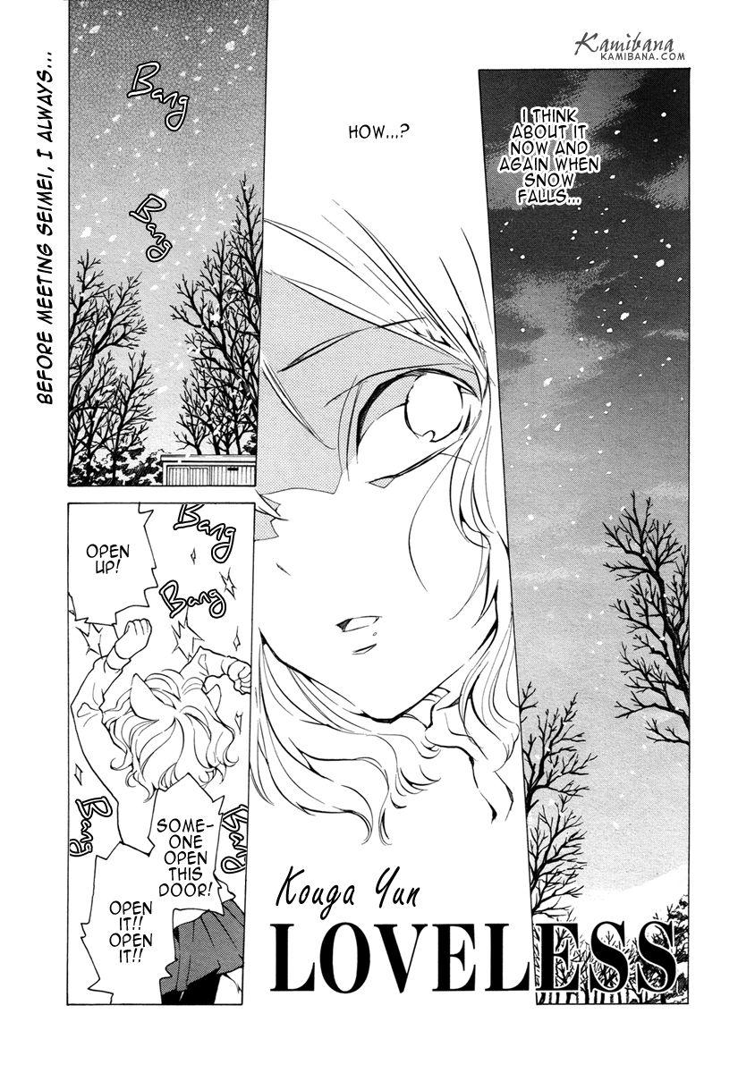 Loveless 114 Page 1