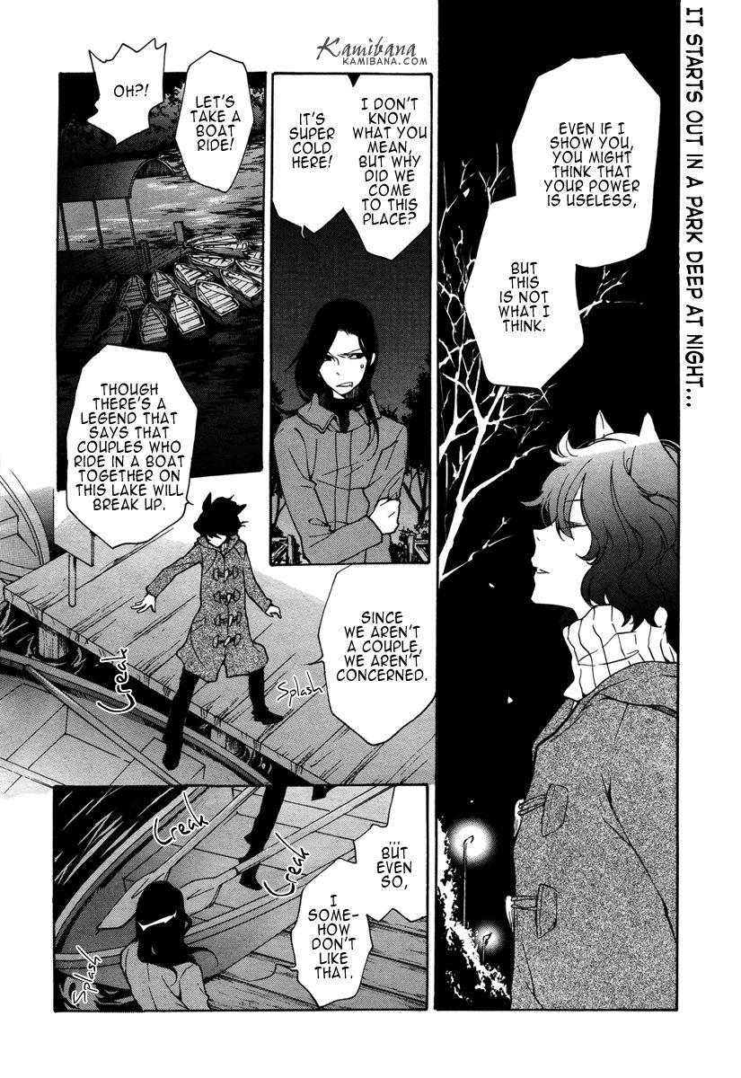 Loveless 115 Page 2