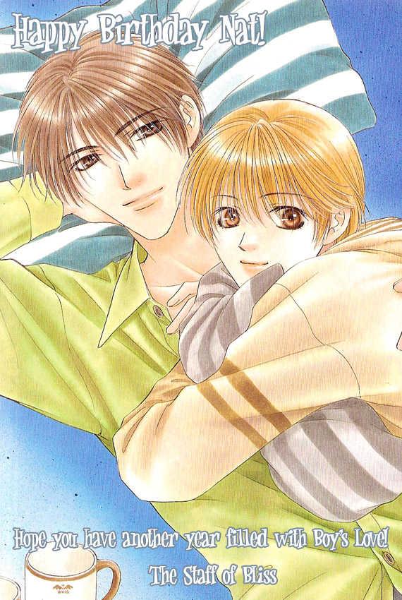 Teikoku Kyoudai 3 Page 2