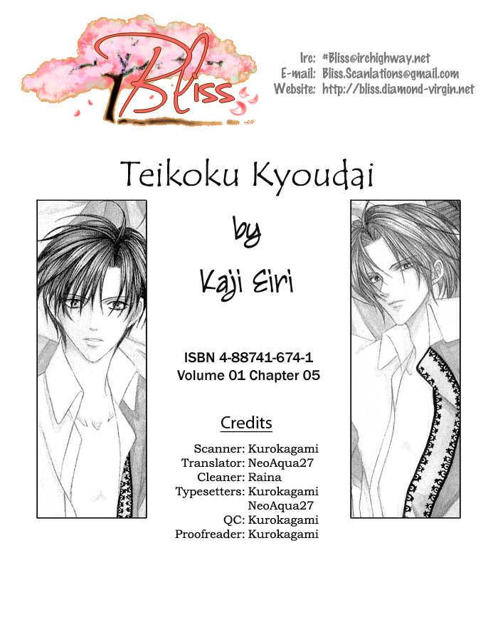 Teikoku Kyoudai 5 Page 1