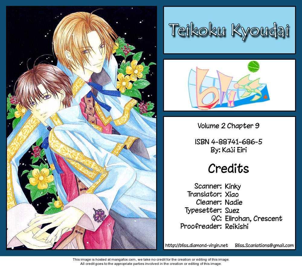 Teikoku Kyoudai 9 Page 1